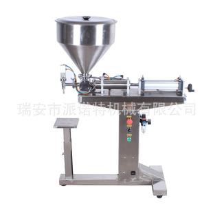 新人气产品 落地式气动膏液灌装机 灌装机械