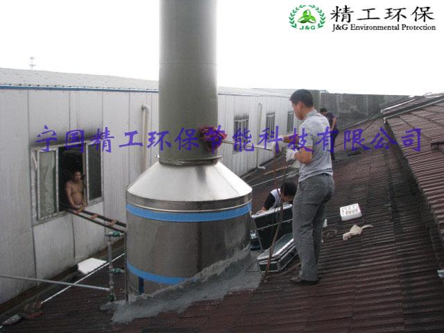 水喷淋定型机净化装置,静电定型机废气净化装置