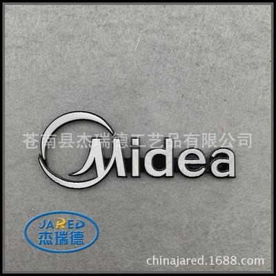 新款铝材高光标牌丝印加工烤漆金属标牌电镀不锈钢标牌铝标牌