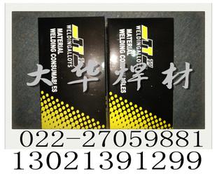 四川大西洋电焊条,不锈钢焊条型号,国产焊丝价格