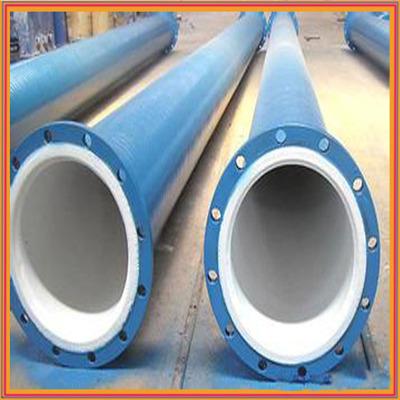 钢衬塑管 钢衬PE管道 钢衬塑复合管 可零售定做