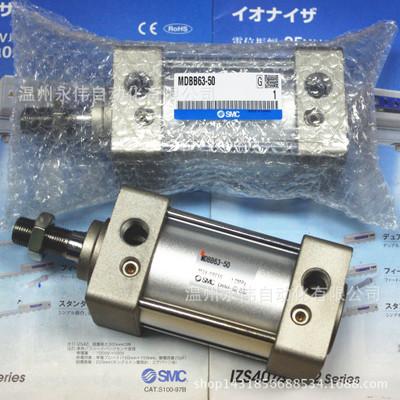 SMC日本气动元件气缸MBB80X200X250*300原装现货气缸价格优惠