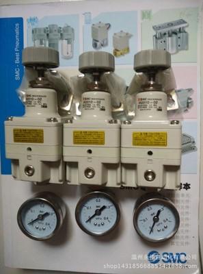 日本SMC气动元件精密减压阀 IR3020-03 /02-GB 原装现货3/8
