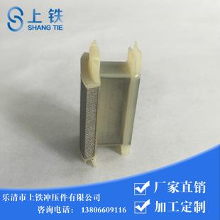 电动机配件定转子 优质缝纫机电机转子 铁心定转子 定转子加工