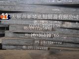 太钢厂家直销,原料纯铁、YT0、YT01,大量现货批发