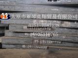 现货供应,太钢纯铁热轧卷板
