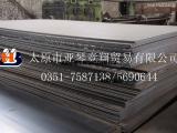 太钢纯铁,一手货源,现货供应