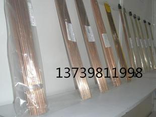 HL323银钎焊料HAG-30B/BAg30CuZn银焊丝