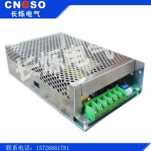 工业级直流稳压开关电源 监控直流通信电源