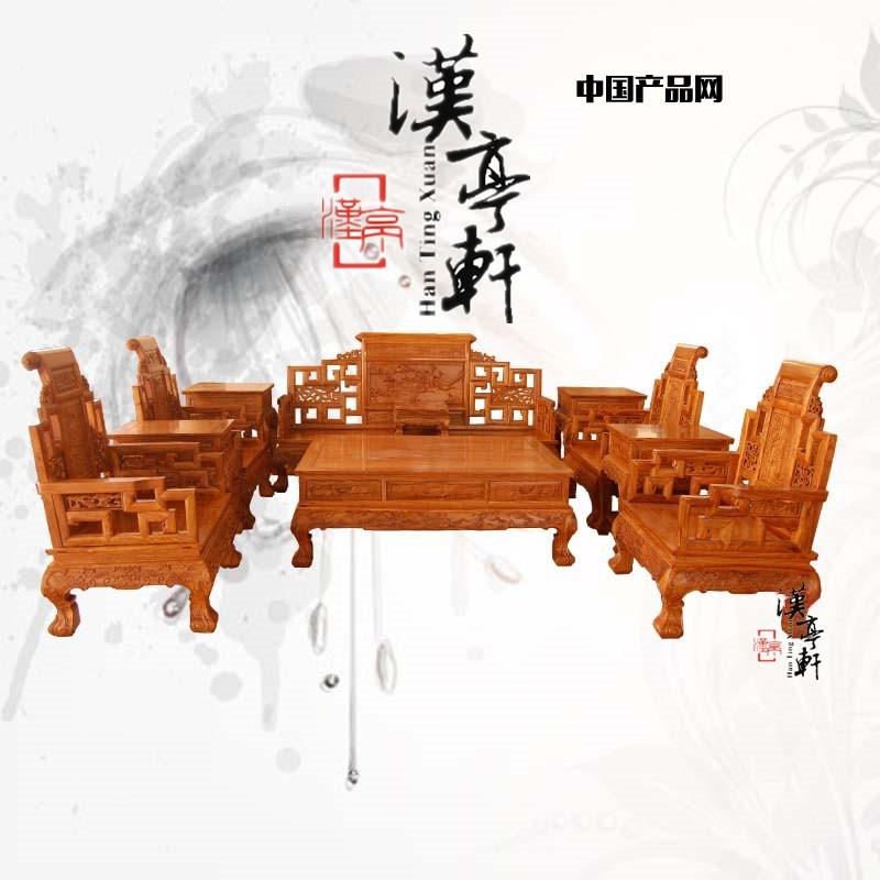 刺猬紫檀山水宝座沙发11件套