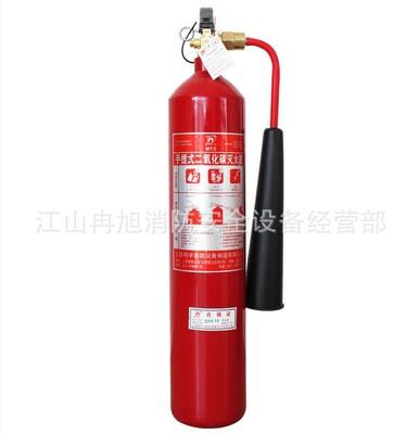 3KG手提式二氧化碳灭火器 消防器材 灭火器材