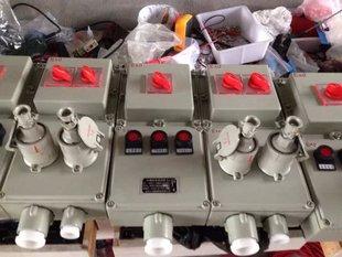不锈钢防爆想 防爆断路器 起动器 控制箱