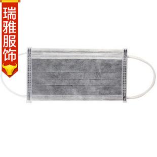 一次性活性炭口罩 四层劳保防护口罩 防护活性炭防尾气抗菌
