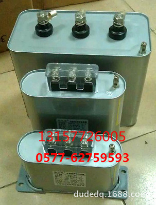 BSMJ0.25-20-1 BSMJ0.25-25-1 BSMJ0.25-30-1单相低压电力电容器