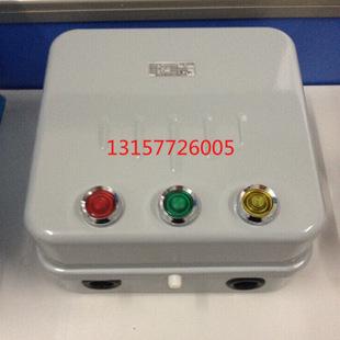 QZ73-3磁力起动器  电动机保护器