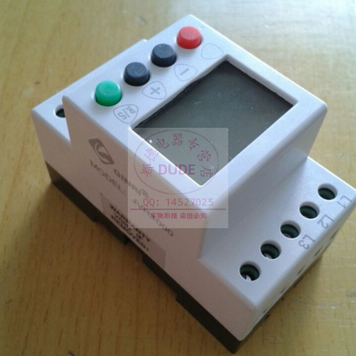电压多功能保护器/过欠压断相相序保护器/电梯保护器液晶显示DFY6