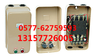 QCX8-16 MSB-16电磁磁力起动器 电机保护器 质量保证