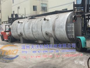 不锈钢薄膜蒸发器、列管冷凝器、不锈钢反应釜