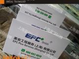 上海金属标牌_上海机械铭牌设计_工业设备铭牌_机床铭牌