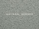 真石漆厂家直销优质外墙真石漆外墙仿砖涂料水性环保真石漆可批发