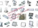 尚为SW7160应急灯,SW7160护栏式防眩应急灯
