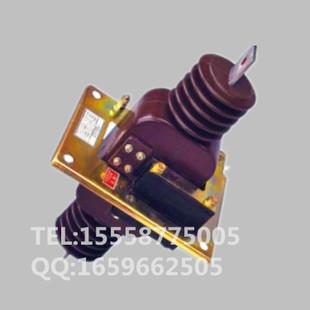 LA-10Q系列高压电流互感器LA-10Q 750/5