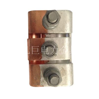 JBTL铜铝并沟线夹 异型铜铝跨径线夹 电力金具