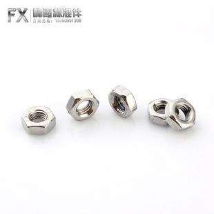 不锈钢紧固件 六角螺母 现货供应 品质保证