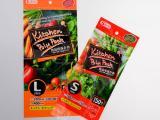 蔬菜包装袋-CPP塑料袋