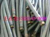 铠装胶管 铠装隔热高压胶管 铠装金属软管