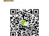 广州韦博英语培训学校,天河国际商务英语快速提高班