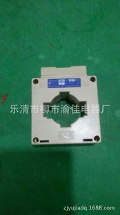高密度高质量的电压电流互感器,塑壳式电流互感器