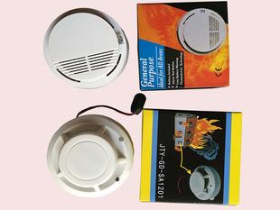 火警探测设备独立烟感消防设备  厂房办公专用火警探测探测