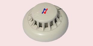点型光电感烟火灾探测器 优质火警探测 高品质火警探测器