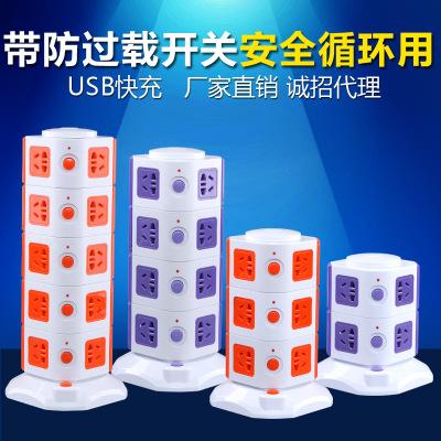 创意立式插座多功能带USB电源插排插线板电脑立体多用接线板转换