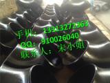 国标碳钢无缝镀锌45度弯头价格