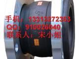 JGD-A走热水用可曲挠单球体EPDM橡胶软连接
