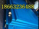 高负压矿井专用轴移式自动风门