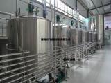 酿造荔枝醋生产线项目 酿醋设备  酿造工艺 荔枝醋设备