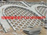 混凝土护坡砖模具,六角护坡砖塑料模具设计