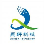 宁波聚轩信息科技有限公司的形象照片