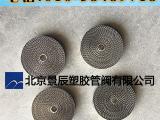 阻火器专用阻火片 波纹阻火板 防爆波纹板 可按要求尺寸生产
