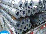 2A06模具合金 直销2A06铝棒价格