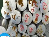 进口2024铝合金 2024耐磨铝合金板