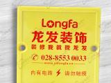 装饰保护膜定制彩色86型线盒盖板暗盒保护盖PVC线盒盖板印字