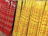 装修护角条施工阳角保护瓷砖阴角防撞条PVC护角条定制