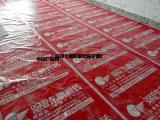 装修地面保护膜厂家 加厚成品保护膜 地砖瓷砖保护膜定制