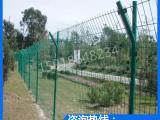 铁丝网厂家*区域隔离围网*双边丝护栏网价格*工厂边框围墙护栏