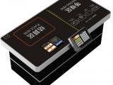 智盘-自选餐厅快速结算系统