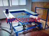 海绵手动仿形机|海绵异形切割机|沙发坐垫仿型机|海绵机械设备